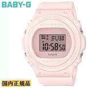 カシオベビーGピンクBGD-570-4JFCASIOBABY-Gスクエアデジタルレディスレディース腕時計
