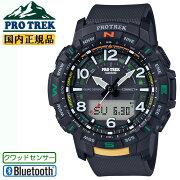 カシオプロトレッククワッドセンサースマートフォンリンク機能ブラックPRT-B50-1JFCASIOPROTREKClimberLineクライマーラインBluetooth搭載デジタル&アナログコンビネーションメンズ腕時計