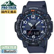 カシオプロトレッククワッドセンサースマートフォンリンク機能ネイビーPRT-B50-1JFCASIOPROTREKClimberLineクライマーラインBluetooth搭載デジタル&アナログコンビネーション紺メンズ腕時計
