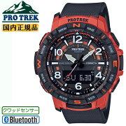 カシオプロトレッククワッドセンサースマートフォンリンク機能オレンジ&ブラックPRT-B50-4JFCASIOPROTREKClimberLineクライマーラインBluetooth搭載デジタル&アナログコンビネーション黒メンズ腕時計