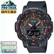 カシオプロトレッククワッドセンサースマートフォンリンク機能替えバンドセットカーキ&ブラックPRT-B50FE-3JRCASIOPROTREKClimberLineクライマーラインBluetooth搭載デジタル&アナログコンビネーション緑メンズ腕時計