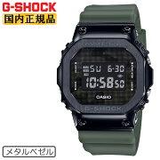 カシオGショックオリジンメタルベゼルブラック&カーキGM-5600B-3JFCASIOG-SHOCKORIGINデジタル迷彩柄カモフラ黒緑メンズ腕時計