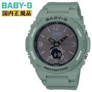 カシオベビーGモスグリーンBGA-260-3AJFCASIOBABY-Gランタンモチーフデザイン針デジタル&アナログコンビネーションモデル緑レディスレディース腕時計