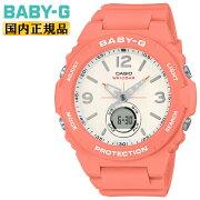 カシオベビーGピンクBGA-260-4AJFCASIOBABY-Gランタンモチーフデザイン針デジタル&アナログコンビネーションモデルレディスレディース腕時計