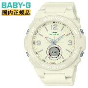 カシオベビーGホワイトライトベージュBGA-260-7AJFCASIOBABY-Gランタンモチーフデザイン針デジタル&アナログコンビネーションモデル白レディスレディース腕時計
