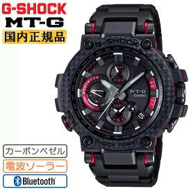 カシオ Gショック MT-G 電波 ソーラー スマートフォンリンク ブラック&レッド カーボンベゼル MTG-B1000XBD-1AJF CASIO G-SHOCK Bluetooth搭載 レイヤーコンポジットバンド 黒 赤 メンズ 腕時計 (MTGB1000XBD1AJF) 【あす楽】
