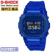カシオGショックオリジンカラー・スケルトン・シリーズブルーDW-5600SB-2JFCASIOG-SHOCKORIGINColorSkeltonSeriesデジタル青メンズ腕時計