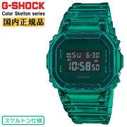 カシオGショックオリジンカラー・スケルトン・シリーズグリーンDW-5600SB-3JFCASIOG-SHOCKORIGINColorSkeltonSeriesデジタル緑メンズ腕時計