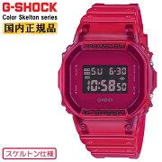 カシオGショックオリジンカラー・スケルトン・シリーズレッドDW-5600SB-4JFCASIOG-SHOCKORIGINColorSkeltonSeriesデジタル赤メンズ腕時計