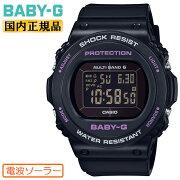 カシオベビーG電波ソーラーブラックBGD-5700-1JFCASIOBABY-Gデジタル丸型スクエア黒レディスレディース腕時計