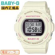 カシオベビーG電波ソーラーホワイトBGD-5700-7JFCASIOBABY-Gデジタル丸型スクエア白レディスレディース腕時計