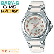 カシオベビーGジーミズ電波ソーラーコンポジットバンドホワイトMSG-W300C-7AJFCASIOBABY-GG-MS秒針付き白レディスレディース腕時計