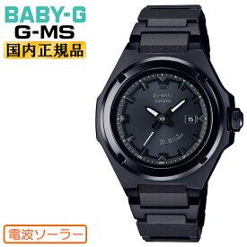 カシオ ベビーG ジーミズ 電波 ソーラー コンポジットバンド ブラック MSG-W300CB-1AJF CASIO BABY-G G-MS 秒針付き 黒 レディス レディース 腕時計 (MSGW300CB1AJF)【あす楽】