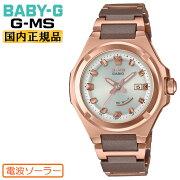 カシオベビーGジーミズ電波ソーラーコンポジットバンドゴールド&ブラウンMSG-W300CG-5AJFCASIOBABY-GG-MS秒針付き金茶レディスレディース腕時計