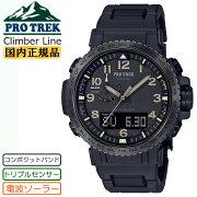 カシオプロトレック電波ソーラートリプルセンサーミドルサイズコンポジットバンドブラックPRW-50FC-1JFCASIOPROTREKクライマーラインClimberLine電波時計黒メンズ腕時計