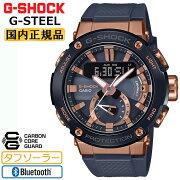 カシオGショックGスチールモバイルリンクカーボンコアガードブラック&ローズゴールドGST-B200G-2AJFCASIOG-SHOCKG-STEELBluetoothスマートフォンリンクデジタル&アナログコンビネーション黒金メンズ腕時計