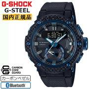 カシオGショックGスチールモバイルリンクカーボンコアガードカーボンベゼルブラック&ブルーGST-B200X-1A2JFCASIOG-SHOCKG-STEELBluetoothスマートフォンリンクデジタル&アナログコンビネーション黒青メンズ腕時計