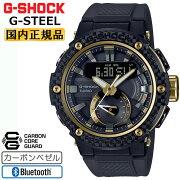カシオGショックGスチールモバイルリンクカーボンコアガードカーボンベゼルブラック&ゴールドGST-B200X-1A9JFCASIOG-SHOCKG-STEELBluetoothスマートフォンリンクデジタル&アナログコンビネーション黒金メンズ腕時計
