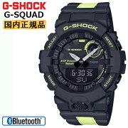 カシオGショックジー・スクワッドスマートフォンリンクブラック&イエローGBA-800LU-1A1JFCASIOG-SHOCKG-SQUADBluetooth搭載蓄光素材付きバンドデジタル&アナログコンビネーション黒黄色メンズ腕時計