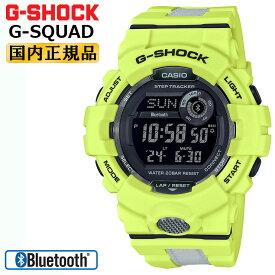 カシオ Gショック ジー・スクワッド スマートフォンリンク イエロー&グレー GBD-800LU-9JF CASIO G-SHOCK G-SQUAD Bluetooth搭載 リフレクター付きベルト デジタル黒 灰色 メンズ 腕時計 (GBD800LU9JF) 【あす楽】