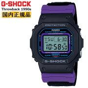 カシオGショックオリジン5600スローバック1990sブラック&パープルDW-5600THS-1JRCASIOG-SHOCKORIGINThrowback替えバンドセットデジタル黒紫メンズ腕時計