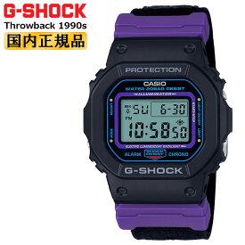 カシオ Gショック オリジン 5600 スローバック 1990s ブラック&パープル DW-5600THS-1JR CASIO G-SHOCK ORIGIN Throwback 替えバンドセット デジタル 黒 紫 メンズ 腕時計 【あす楽】
