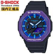 カシオGショックスローバック1990sカーボンコアガード構造ブラック&パープルGA-2100THS-1AJRCASIOG-SHOCKThrowbackデジタル&アナログコンビネーション替えバンドセット黒紫青ブルーメンズ腕時計