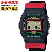 カシオGショックオリジン5600スローバック1990sブラック&レッドDW-5600THC-1JFCASIOG-SHOCKORIGINThrowbackデジタル赤黒緑グリーンメンズ腕時計
