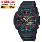 カシオGショックスローバック1990sカーボンコアガード構造ブラックGA-2100TH-1AJFCASIOG-SHOCKThrowbackデジタル&アナログコンビネーションクリスマスカラー黒赤緑レッドグリーンメンズ腕時計