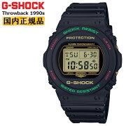 カシオGショックスローバック1990sブラックDW-5700TH-1JFCASIOG-SHOCKThrowbackクリスマスカラーデジタル&アナログコンビネーション黒赤緑レッドグリーンメンズ腕時計