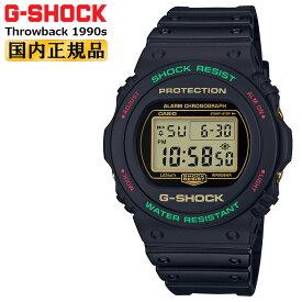 カシオ Gショック スローバック 1990s ブラック DW-5700TH-1JF CASIO G-SHOCK Throwback クリスマスカラー デジタル 黒 赤 緑 レッド グリーン メンズ 腕時計 (DW5700TH1JF)【あす楽】