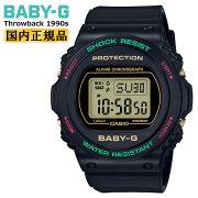 カシオベビーGスローバック1990sブラックBGD-570TH-1JFCASIOBABY-GThrowbackクリスマスカラーデジタル黒赤緑レッドグリーンレディスレディース腕時計
