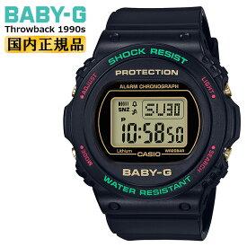 カシオ ベビーG スローバック 1990s ブラック BGD-570TH-1JF CASIO BABY-G Throwback クリスマスカラー デジタル ラウンド 黒 赤 緑 レッド グリーン レディス レディース 腕時計 【あす楽】