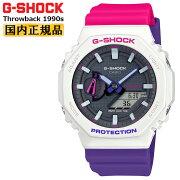 カシオGショックスローバック1990sカーボンコアガード構造ホワイト&ピンク&パープルGA-2100THB-7AJFCASIOG-SHOCKThrowbackBABY-G25周年記念カラーデジタル&アナログコンビネーション白紫メンズ腕時計