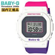 カシオベビーGスローバック1990sホワイト&ピンク&パープルBGD-560THB-7JFCASIOBABY-GThrowback25周年記念カラー白紫デジタルレディスレディース腕時計