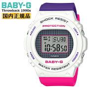 カシオベビーGスローバック1990sホワイト&パープル&ピンクBGD-570THB-7JFCASIOBABY-GThrowback25周年記念カラーデジタル白紫レディスレディース腕時計