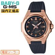 カシオベビーGGミズ電波ソーラーゴールド&ブラックMSG-W300G-1AJFCASIOBABY-GG-MSアナログレディスレディース腕時計