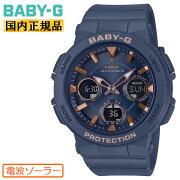 カシオベビーG電波ソーラーネイビーBGA-2510-2AJFCASIOBABY-Gアースカラーアナログ&デジタルコンビネーション今紺色レディスレディース腕時計