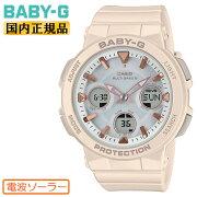 カシオベビーG電波ソーラーベージュBGA-2510-4AJFCASIOBABY-Gアースカラーアナログ&デジタルコンビネーションレディスレディース腕時計
