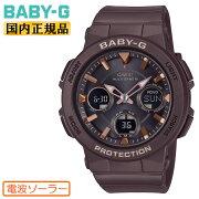 カシオベビーG電波ソーラーブラウンBGA-2510-5AJFCASIOBABY-Gアースカラーアナログ&デジタルコンビネーション茶色レディスレディース腕時計