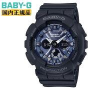 カシオベビーGブラックBA-130-1A2JFCASIOBABY-Gデジタル&アナログコンビネーション黒レディスレディース腕時計