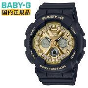 カシオベビーGブラック&ゴールドBA-130-1A3JFCASIOBABY-Gデジタル&アナログコンビネーション黒金色レディスレディース腕時計