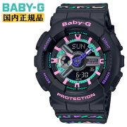 カシオベビーGジオメトリック・パターンブラックベースBA-110TH-1AJFCASIOBABY-GGeometricPatternデジタル&アナログコンビネーション黒レディスレディース腕時計
