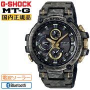 カシオGショックMT-G電波ソーラースマートフォンリンク機能カモフラージュ柄MTG-B1000DCM-1AJRCASIOG-SHOCKBluetoothブラックIPドットパターン迷彩アナログメンズ腕時計