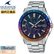 カシオオシアナス限定15周年記念モデルクラシックライングラデーションIPベゼルOCW-T3000C-2AJFCASIOOCEANUS15thAnniversaryModel電波ソーラースマートフォンリンクBluetoothアナログチタンゴールドバイオレットブルー金色紫青メンズ腕時計