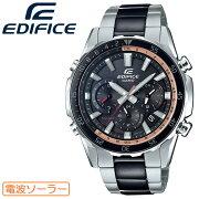 カシオエディフィス電波ソーラーブラック&シルバーEQW-T670SBK-1AJFCASIOEDIFICEサファイアガラスクロノグラフアナログ黒銀色メンズ腕時計