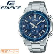 カシオエディフィス電波ソーラーネイビー&シルバーEQW-T670DB-2AJFCASIOEDIFICEサファイアガラスクロノグラフアナログ紺銀色メンズ腕時計
