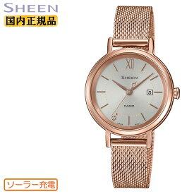 カシオ シーン ソーラー ピンクゴールド SHS-D300PGM-4AJF CASIO SHEEN スワロフスキークリスタル 金色 レディス レディース 腕時計 (SHSD300PGM4AJF)【あす楽】