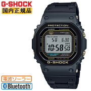 カシオGショックオリジン電波ソーラースマートフォンリンクブラックチタンGMW-B5000TB-1JRCASIOG-SHOCKORIGINBluetooth搭載電波時計フルメタルスクリューバック黒メンズ腕時計
