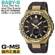 カシオベビーGGミズ電波ソーラーWILDLIFEPROMISINGコラボゴールド&ブラウン&レオパード柄MSG-W200WLP-5AJRCASIOBABY-GG-MSヒョウ柄デジタル&アナログコンビネーションレディスレディース腕時計